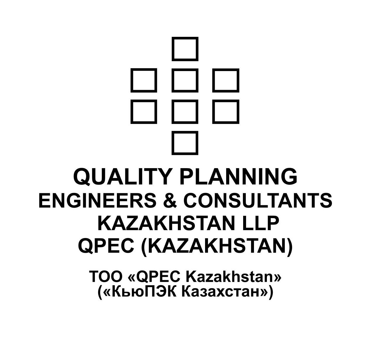 Quality Planning Co., Ltd